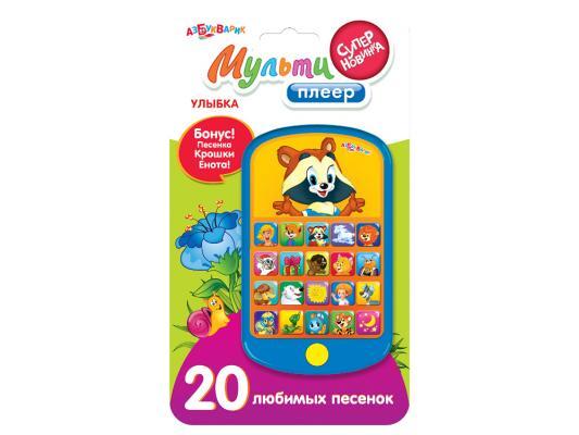 Интерактивная игрушка Азбукварик Улыбка от 3 лет разноцветный 028-4