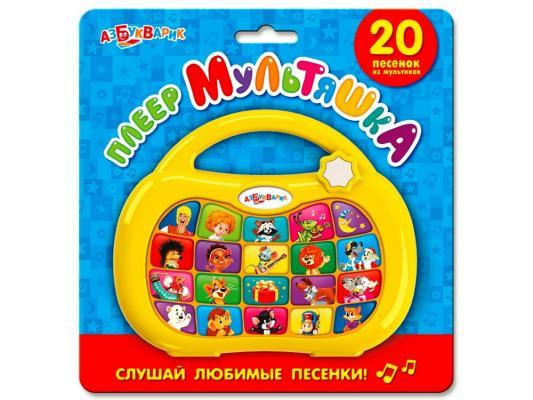 Купить Интерактивная игрушка Азбукварик Плеер Мультяшка от 1 года жёлтый 043-1(007-9), АЗБУКВАРИК, 16 см, пластик, унисекс, Интерактивные игрушки