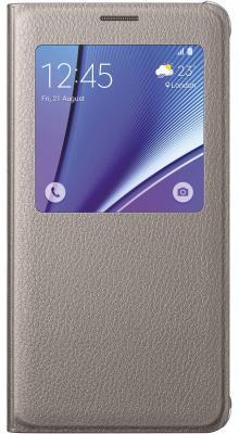 Чехол-книжка Samsung EF-CN920PFEGRU для Galaxy Note 5 S View золотистый