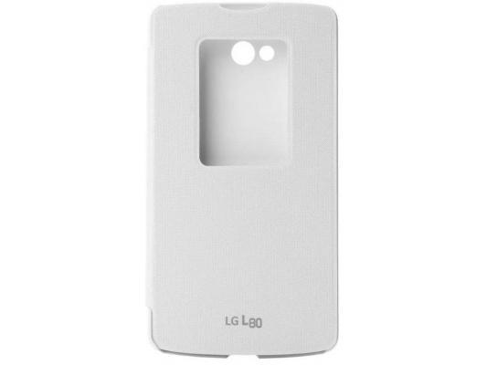 Чехол LG CCF-510.AGRAWH для LG L80 белый lg 55eg960v