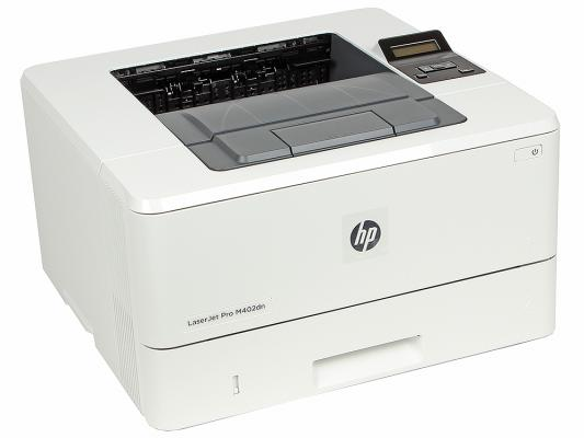 Принтер HP LaserJet Pro M402dn G3V21A ч/б A4 38ppm 1200x1200dpi 128Mb Duplex Ethernet USB (в комплекте картридж 9000 копий)