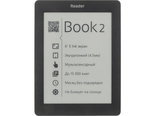 "Электронная книга Reader Book 2 6"" E-ink Pearl 800x600 256Mb 4Gb черный RB2-BK-RU"