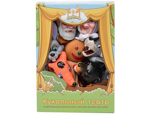 Игровой набор Жирафики Кукольный Театр - Колобок 7 предметов 68317 жирафики кукольный театр курочка ряба 4 куклы 68320