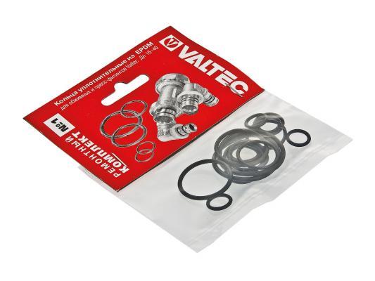 Набор колец EPDM, для обжимных и пресс-фитингов VALTEC, Дн 16-40 (ремонтный комплект)