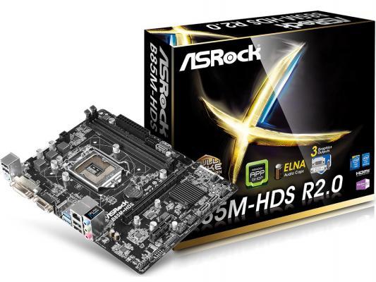 Мат. плата для ПК ASRock B85M-HDS R2.0 Socket 1150 B85 2xDDR3 1xPCI-E 16x 1xPCI-E 1x 2xSATA II 4xSATAIII mATX Retail