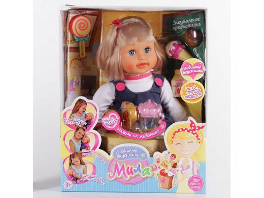"""Кукла Shantou Gepai Мила, """"Любимые вкусняшки"""" говорящая 5313"""
