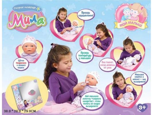 Кукла Shantou Gepai Мила, Скорая помощь 38 см плачущая 5238 весна кукла мила 6 38 см