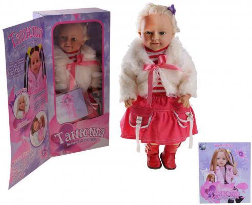 Кукла Shantou Gepai Танюша говорящая MY042