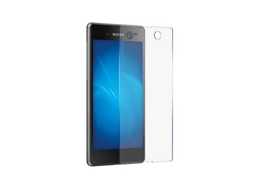 Защитное стекло DF для Sony Xperia M5 xSteel-21