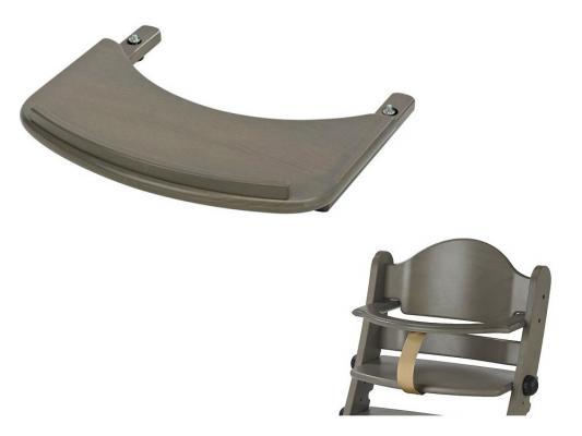 Столик для стульчика Geuther Swing (серый)