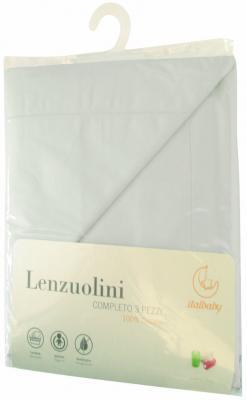 Сменное постельное белье Italbaby Lenzuolini (white/020.1010-5)