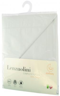 Сменное постельное белье Italbaby (white/030.1010-5)
