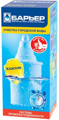 Картридж Барьер Классик