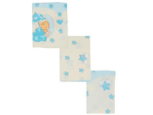 Постельный сет 7 предметов Сонный гномик Мишкин Сон (голубой)