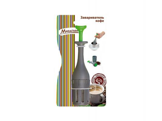 Завариватель кофе Marmiton 17068