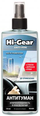 Фото - Антитуман Hi Gear HG 5684 hi fi стойка solid tech ros 2 regular cherry