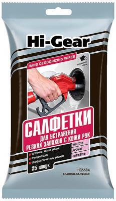 Салфетки для устранения резких запахов Hi Gear HG 5584 салфетки влажные для рук hi gear hg5604n
