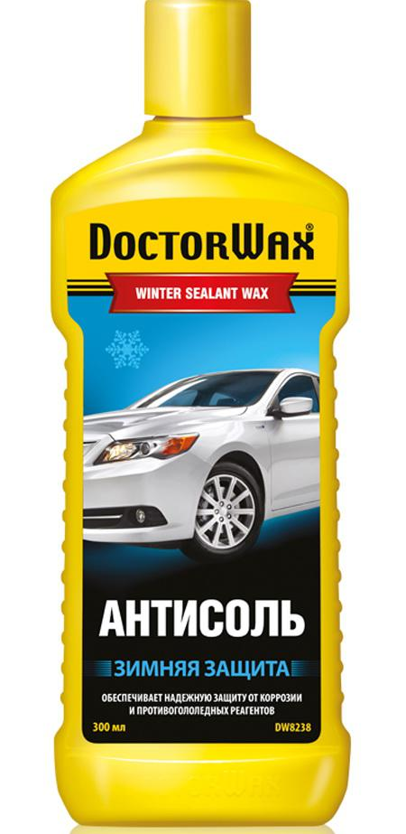 Антисоль Doctor Wax DW 8238