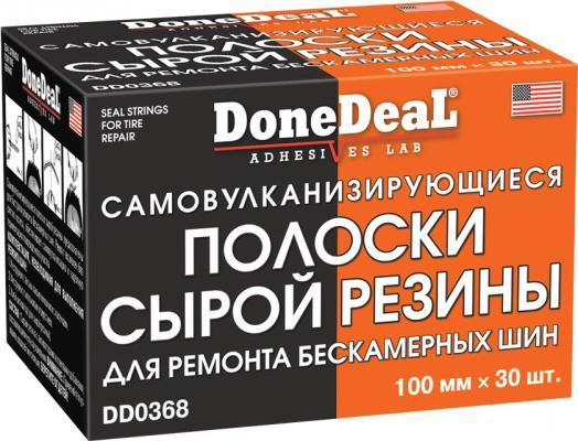 Самовулканизирующиеся резиновые жгуты для ремонта шин Done Deal DD 0368 высокотемпературный бандаж для ремонта глушителя done deal dd 6789