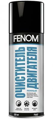 Очиститель двигателя Fenom FN 407