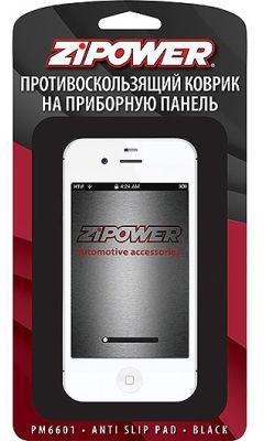 Коврик на приборную панель ZIPOWER PM 6601 коврик zipower pm 6604