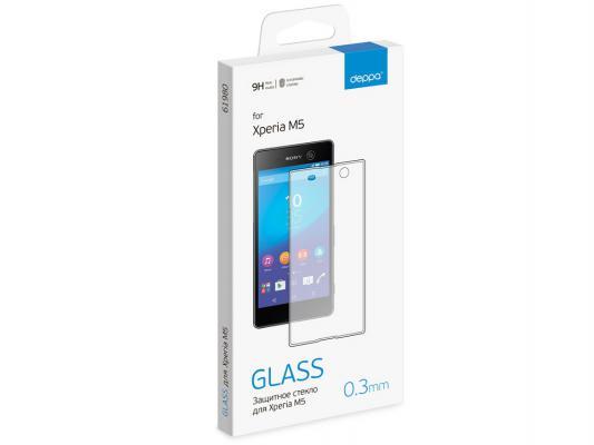 Защитное стекло Deppa для Sony Xperia M5 0.3 мм прозрачное 61980