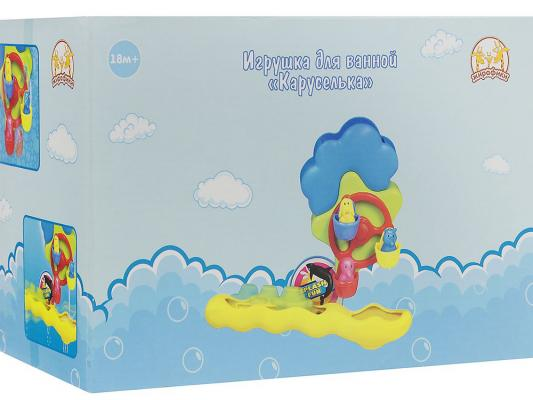 Интерактивная игрушка Жирафики Каруселька для купания от 18 месяцев разноцветный 681124 игрушка для купания для ванны жирафики лошадка и свинка