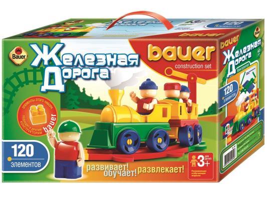 Купить Конструктор Bauer Железная дорога 120 элементов 254, Пластмассовые конструкторы