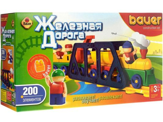 Конструктор Bauer Железная дорога 200 элементов 255 конструктор bauer железная дорога 200 элементов 255