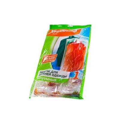 Пакеты вакуумные для верхней одежды Хозяюшка Мила 47018
