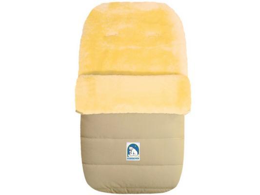 Конверт из овчины Heitmann Felle 968 Lambskin Cosy Toes (бежевый) конверт детский heitmann felle зимний конверт premium синий