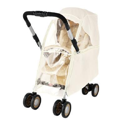 Дождевик для колясок Aprica Air Ria/Karoon Plus/Flyle