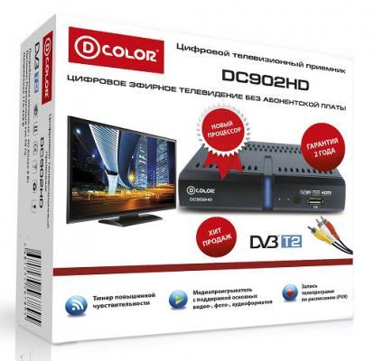 Тюнер цифровой DVB-T2 D-Color DC902HD HDMI USB черный
