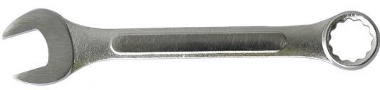 Ключ гаечный ZIPOWER PM 4170 13мм