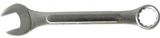 Ключ гаечный ZIPOWER PM 4171 14мм