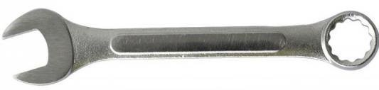 Ключ гаечный ZIPOWER PM 4178 21мм