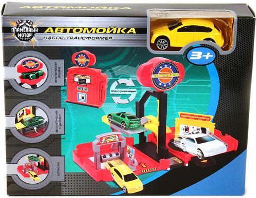 Набор-трансформер Shantou Gepai Автомойка Пламенный мотор 87534 пламенный мотор машинка инерционная volvo пожарная охрана