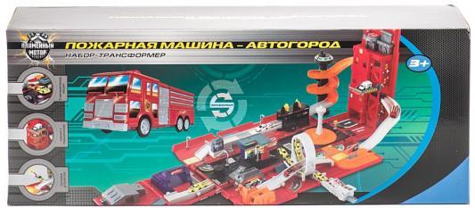 Набор-трансформер Shantou Gepai Пожарная машина - Автогород Пламенный мотор 87539