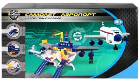Набор-трансформер Shantou Gepai Самолет - Аэропорт Пламенный мотор 87537