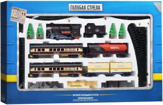 Железная дорога Голубая стрела, паровоз, тендер, 2 пассажирских вагона, 1 цистерна, 1 контейнерная платформа, станция Голубая стрела 2023A