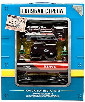 Железная дорога Голубая стрела, паровоз, тендер, цистерна Голубая стрела 2020A/1601A-5A железные дороги голубая стрела железная дорога мини паровоз с вагончиком 87176