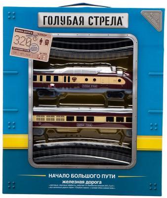 Железная дорога Голубая стрела, тепловоз, пассажирский вагон Голубая стрела 2020B