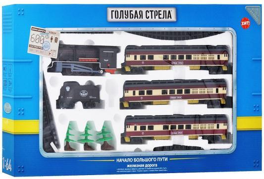 Железная дорога Голубая стрела, тепловоз, пассажирский вагон Голубая стрела 2022B