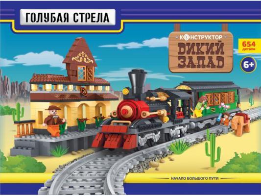 Железная дорога Голубая Стрела Дикий запад с 6 лет цена
