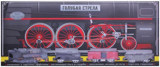 Железная дорога Голубая стрела, паровоз, цистерна, 2 товарных вагона, сегменты пути - 12 шт. Голубая стрела 87163