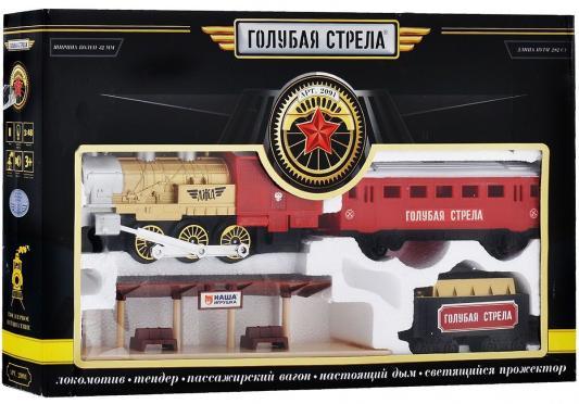 Железная дорога Голубая стрела, 282см,локомотив,тендер,вагон. Элементы питания в комплект не входят Голубая стрела 2091