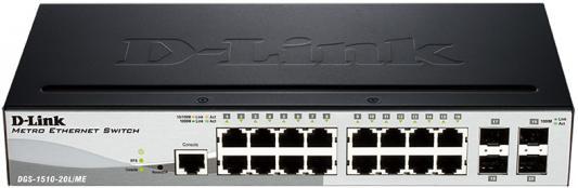 Коммутатор D-Link DGS-1510-20L/ME/A1A управляемый 16 портов 10/100/1000Mbps 4xSFP