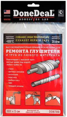 Высокотемпературный бандаж для ремонта глушителя Done Deal DD 6789 жгуты самовулканизирующиеся для ремонта шин done deal dd 0368