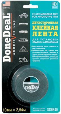 Двусторонняя клейкая лента Done Deal DD 6840