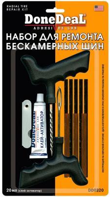 Набор для ремонта бескамерных шин Done Deal DD 0320 высокотемпературный бандаж для ремонта глушителя done deal dd 6789